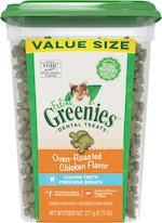 Greenies Feline Oven Roasted Chicken Cat Treats
